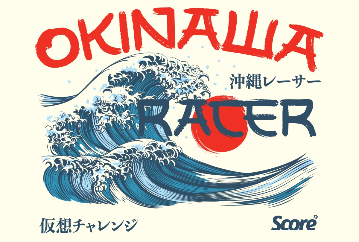 Logo of SCORE Conquer the Islands Series Challenge – Okinawa Island 2021