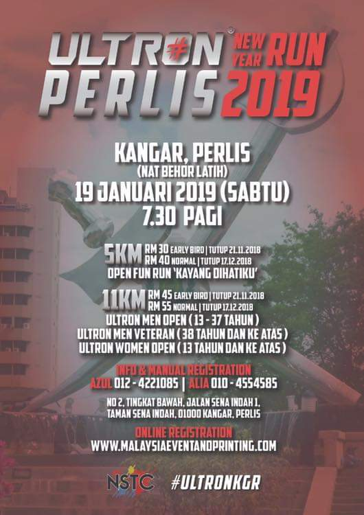 Perlis Ultron New Year 2019