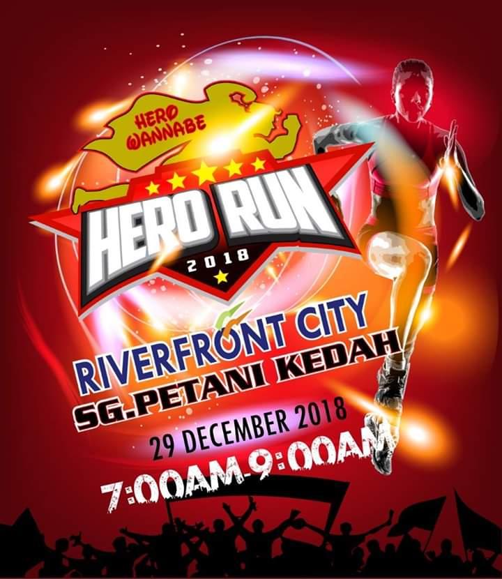 Hero Run 2018