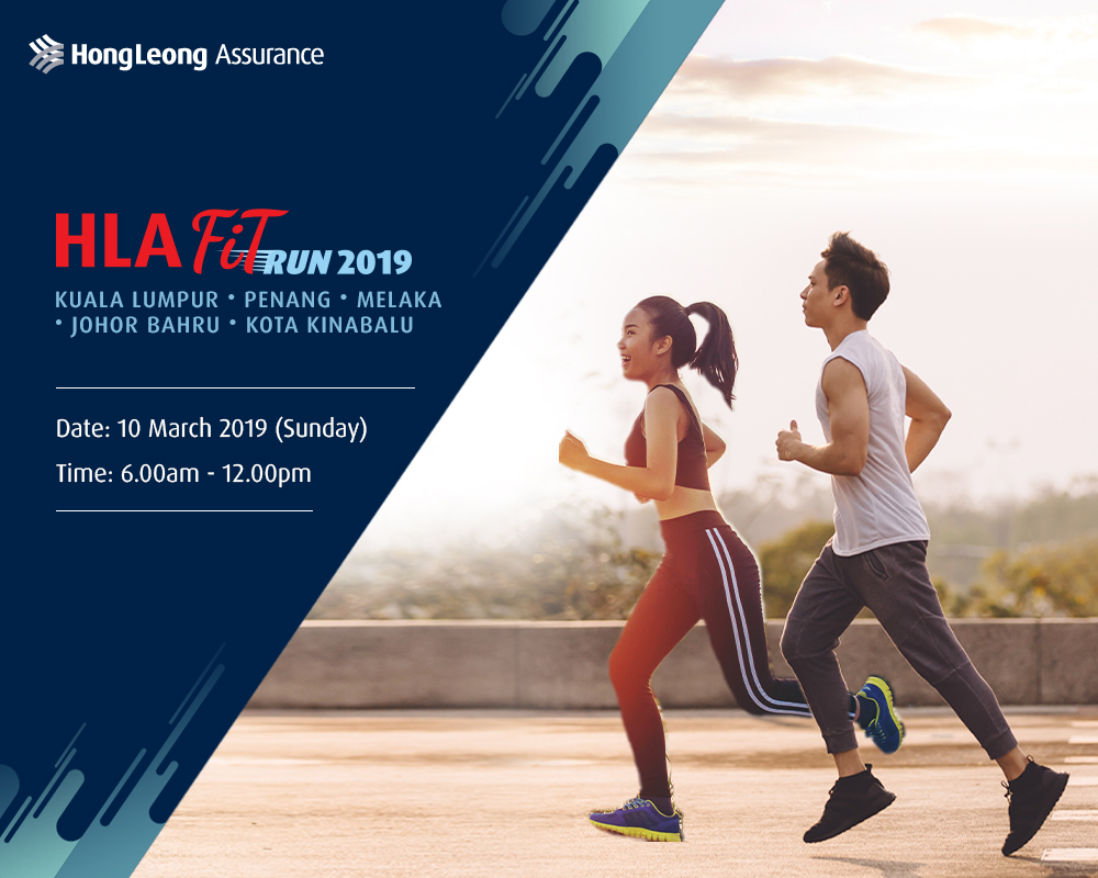 HLA FiT Run 2019