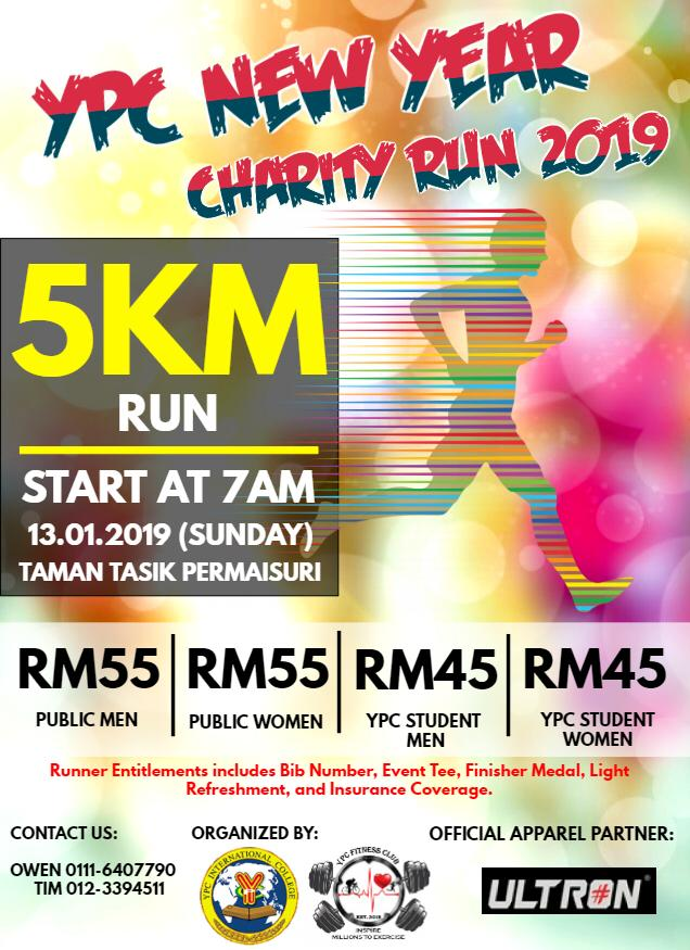 YPC New Year Charity Run 2019