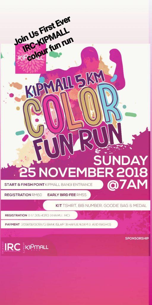 Kipmall 5KM Colour Fun Run 2018