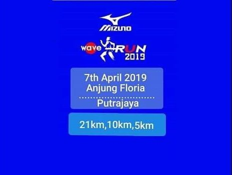 Mizuno Wave Run 2019