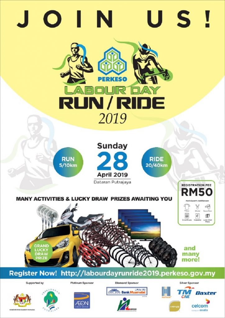 Labour Day Run & Ride 2019