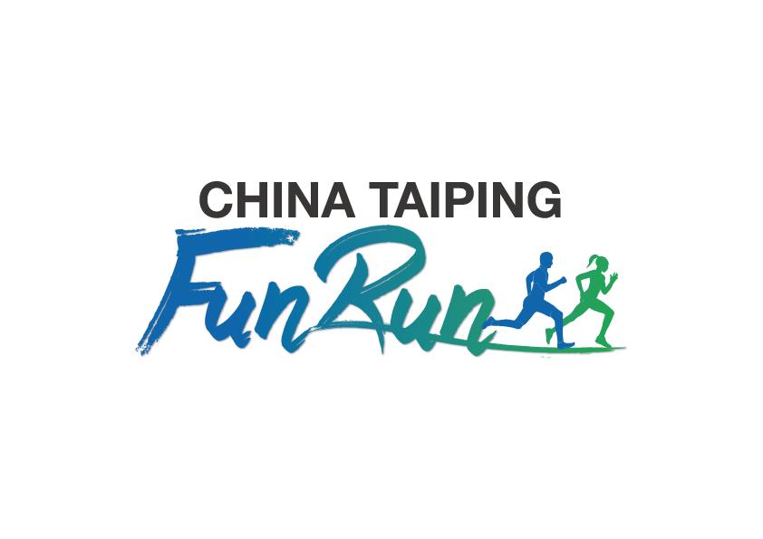 China Taiping FunRun 2019