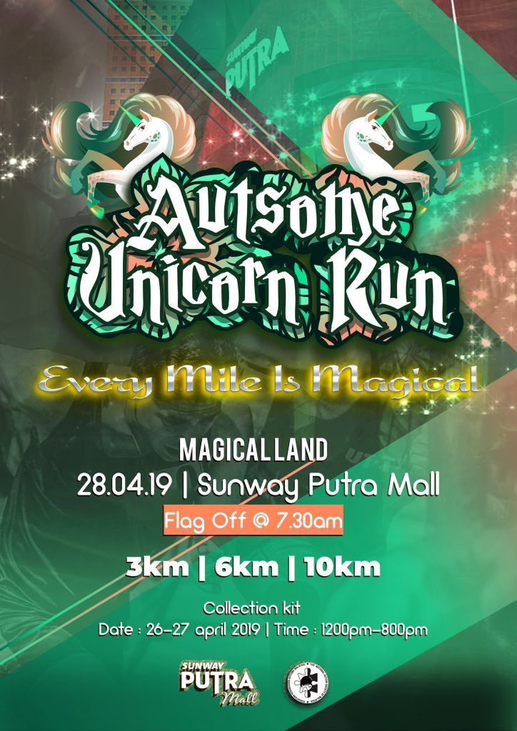 Magical Land-Autsome Unicorn Run 2019
