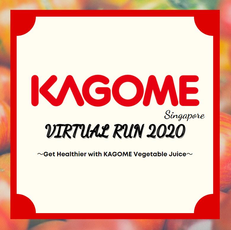 Logo of KAGOME Virtual Run 2020