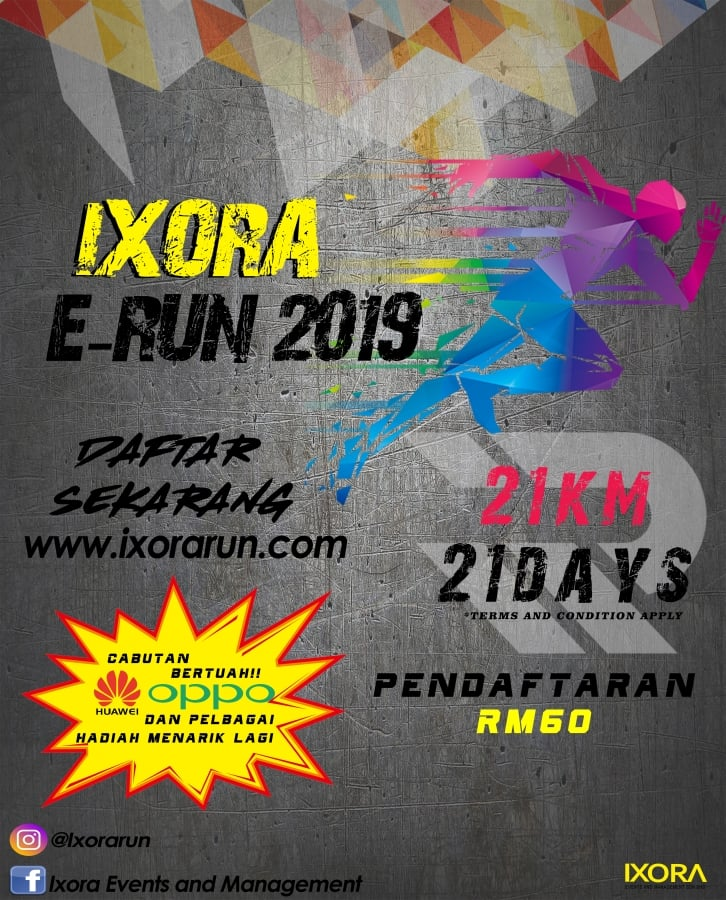 Logo of IXORA E-Run 2018