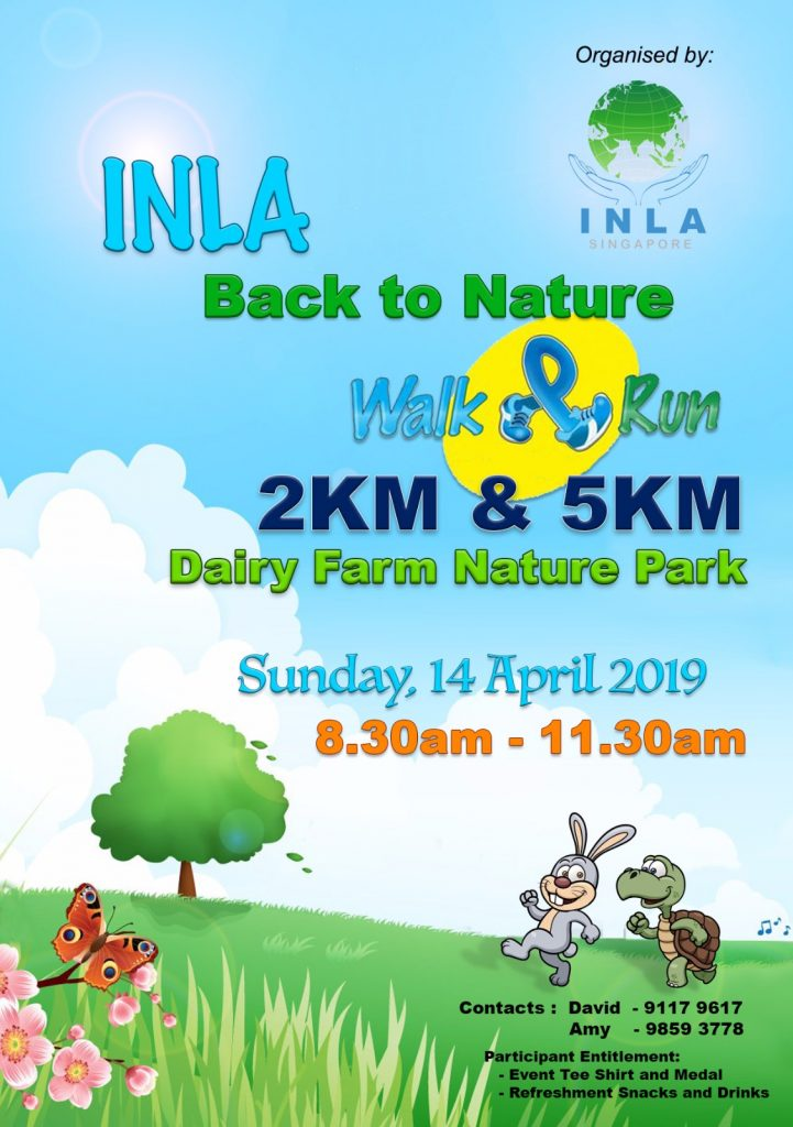 INLA 'Back to Nature' Walk and Run 2019