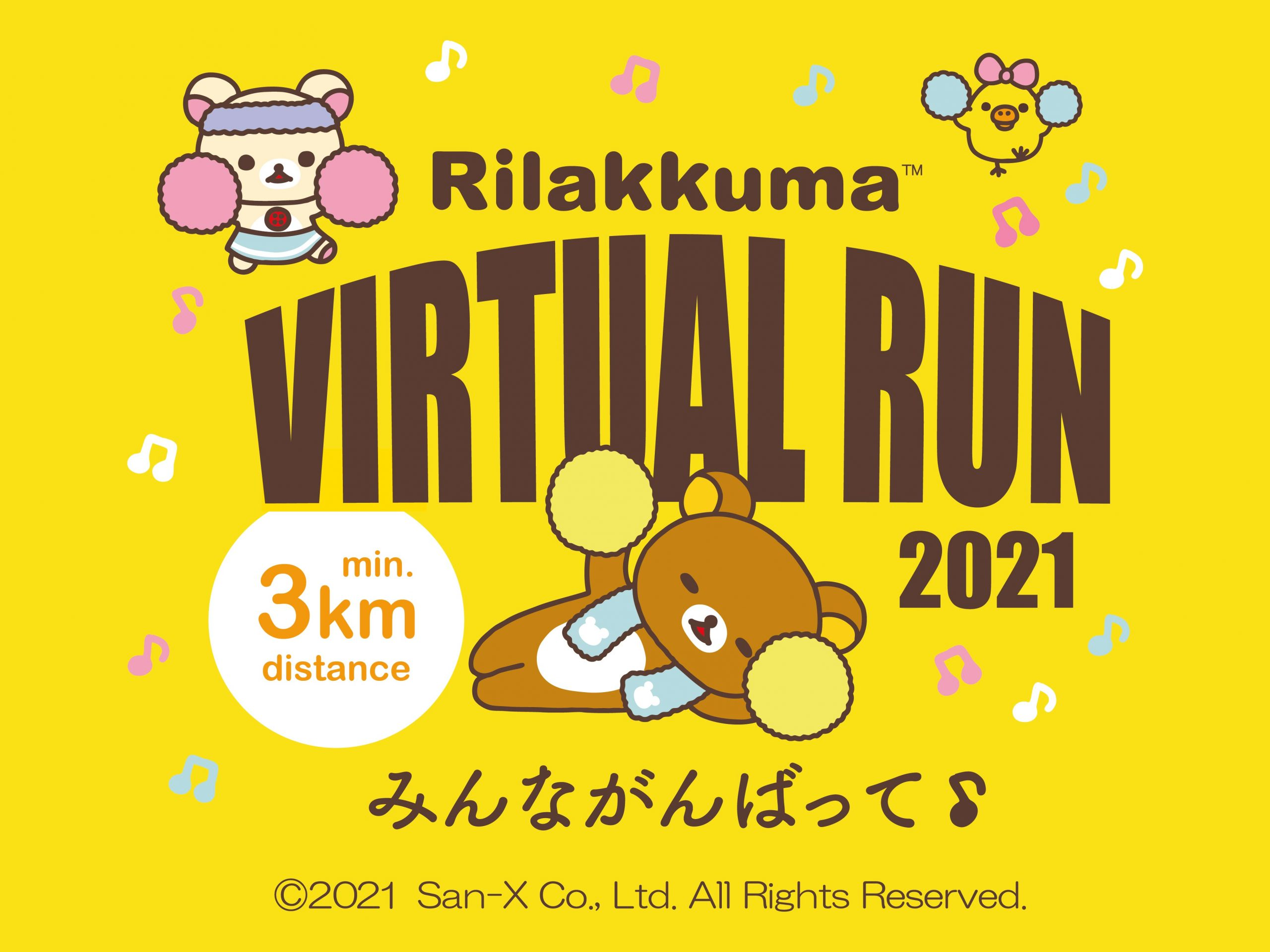 Logo of Rilakkuma Virtual Run 2021 Singapore