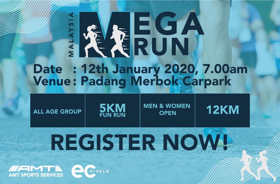 Mega Run 2020