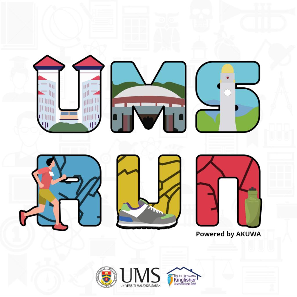 UMS Run 2020