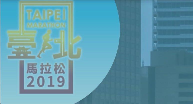Taipei Marathon 2019