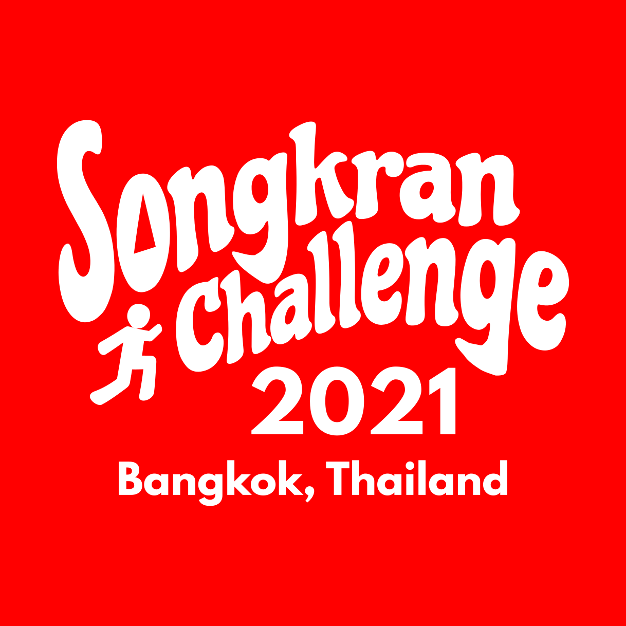Logo of Songkran Challenge 2021