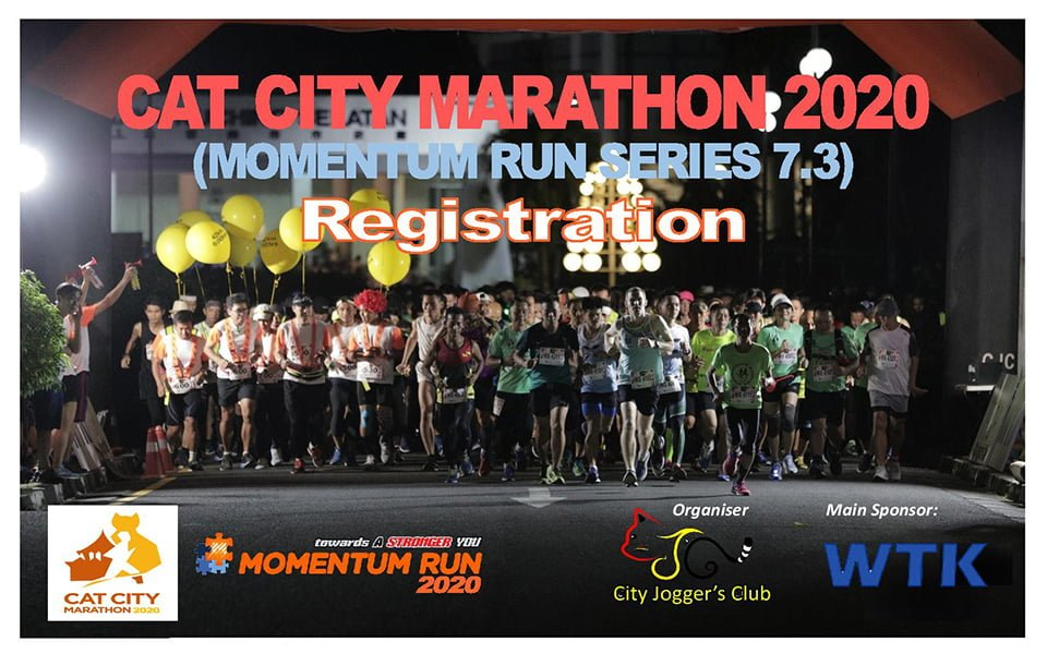 Cat City Marathon 2020 (Momentum Run Series 7.3)
