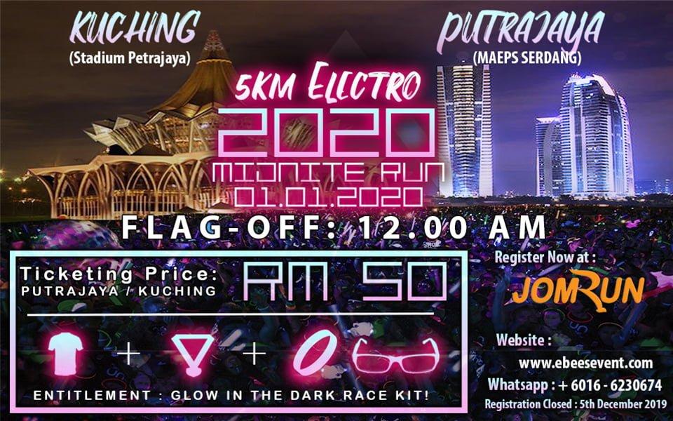 Putrajaya 5KM Electro 2020 Midnite Run