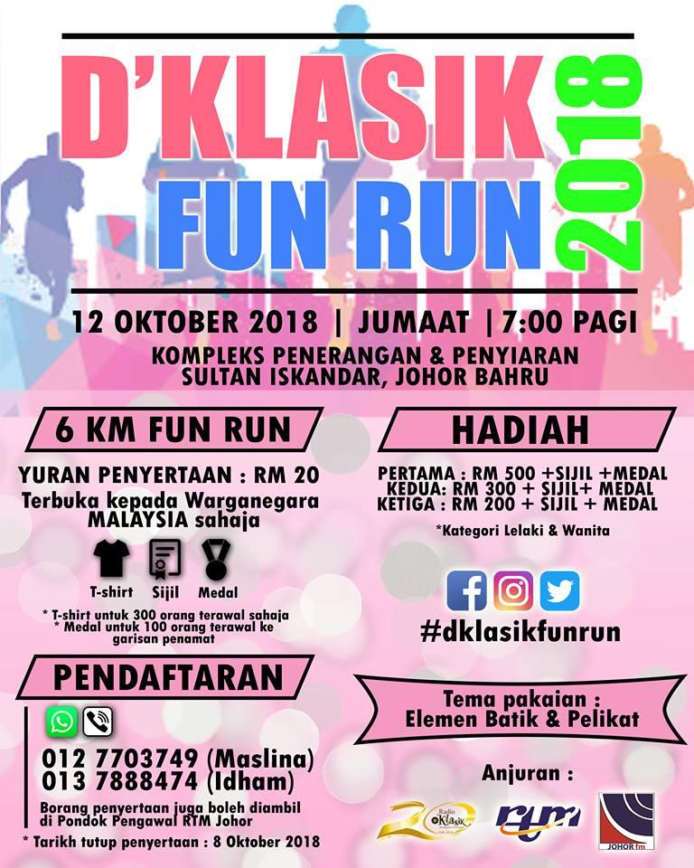 D'Klasik Fun Run