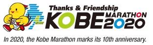 Kobe Marathon 2020