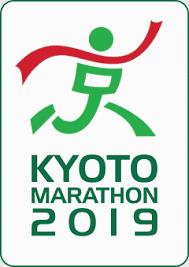 Kyoto Marathon 2019
