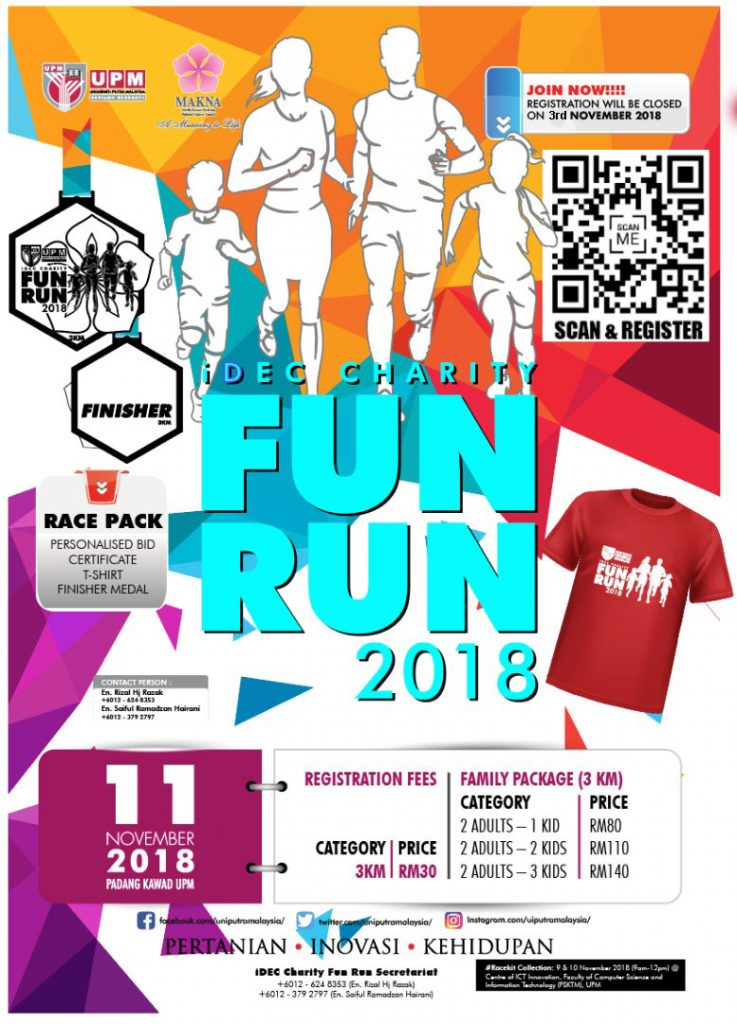 iDEC Charity Fun Run 2018