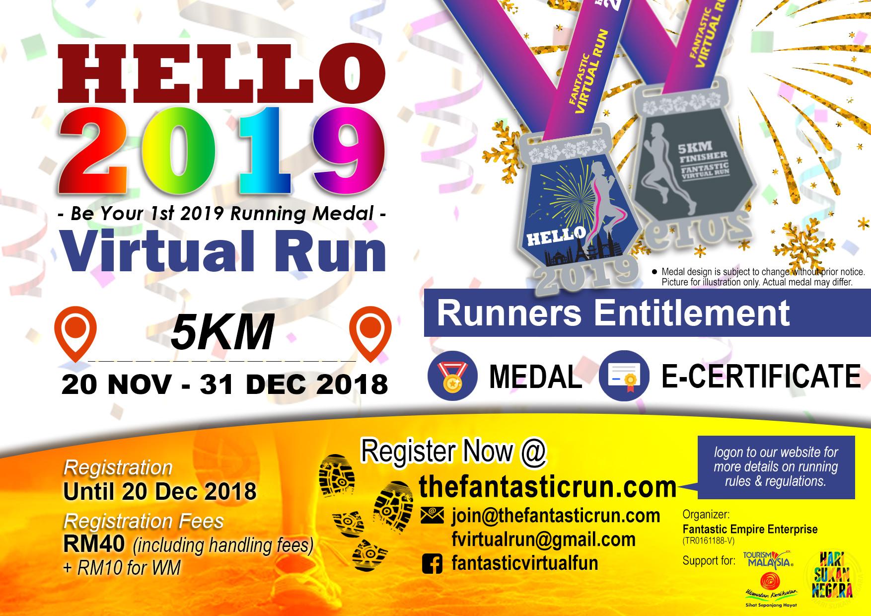 Logo of Hello 2019 Virtual Run
