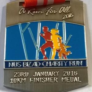 NUS Bizad Charity Run 2016