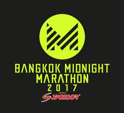 Bangkok Midnight Marathon 2017