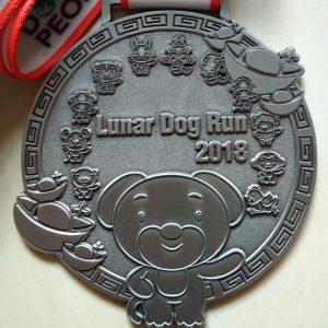 Lunar DOG Run 2018