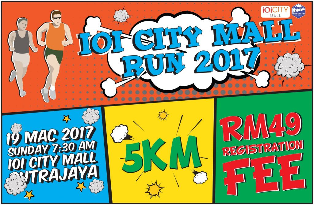 IOI City Mall Run 2017