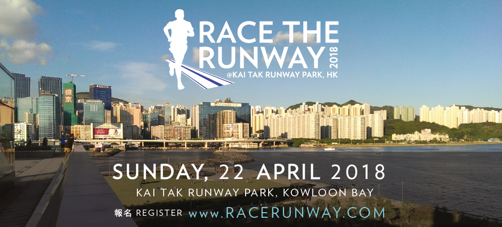 Race the Runway Hong Kong 2018