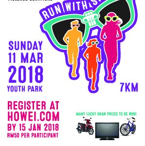 Run With Shades 2018