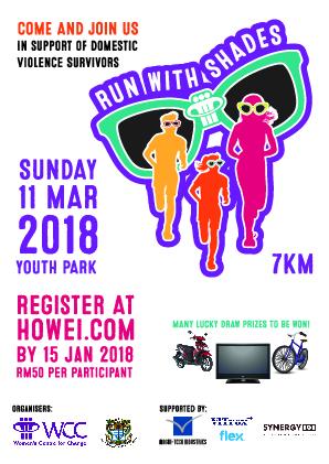Run With Shades 2018