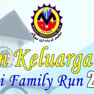 Nilai Family Run 2016
