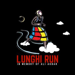 Lunghi Run 2018