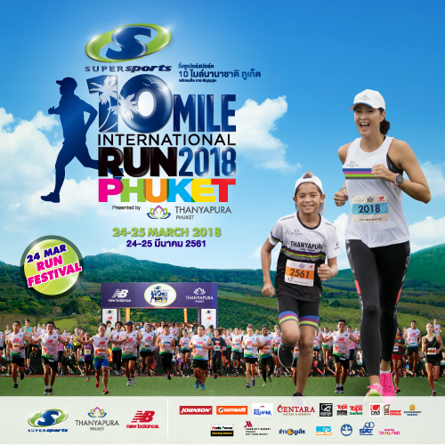 Supersports 10 Mile International Run Phuket 2018 Presented By Thanyapura