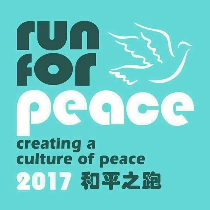 Run For Peace (Sarawak) 2017