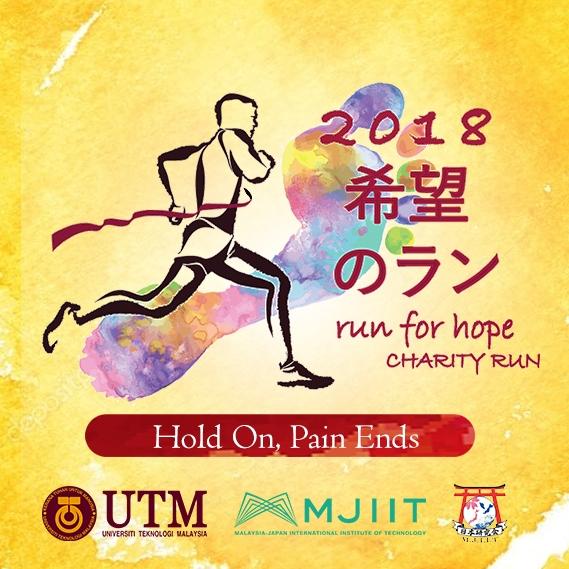 Run For Hope 2018 UTM KL
