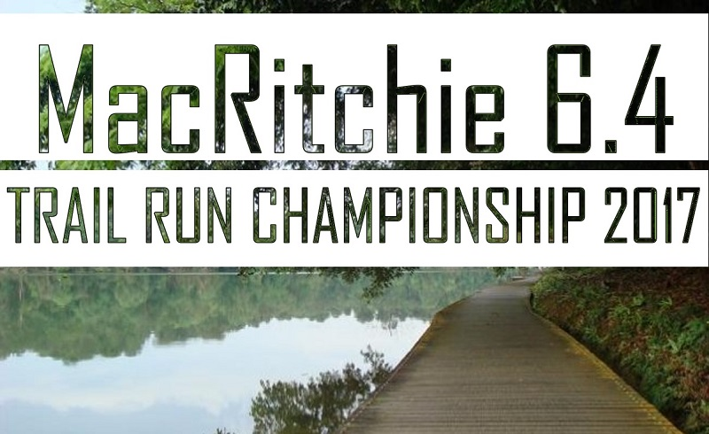 MacRitchie 6.4: Trail Run Championship 2017