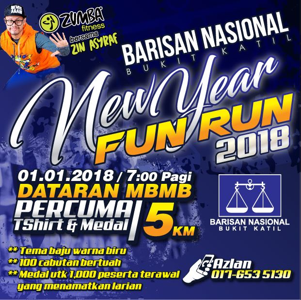 New Year Fun Run 2018