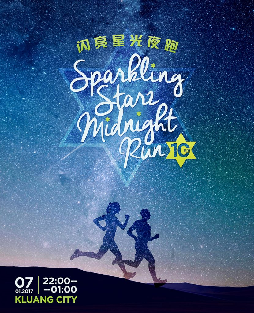 Sparkling Starz Midnight Run Kluang 2017