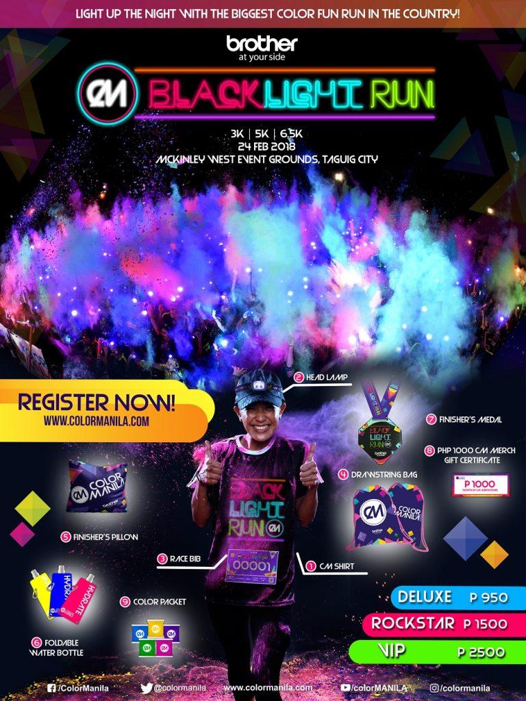 CM Blacklight Run 2018