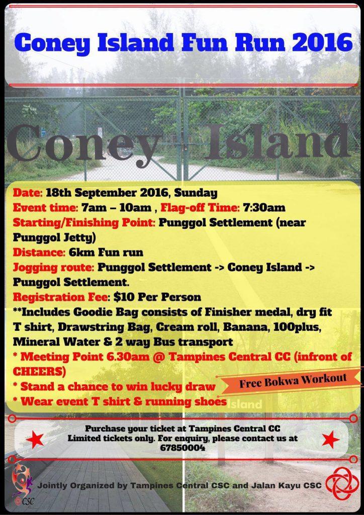 Coney Island Fun Run 2016