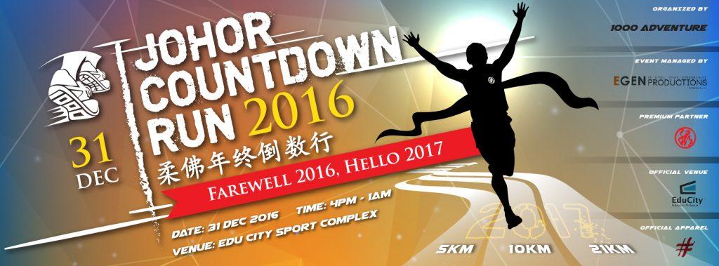 Johor Countdown Run 2016