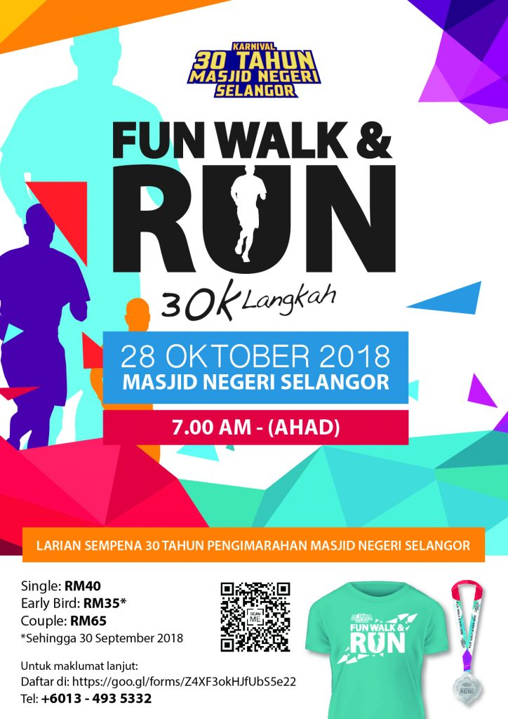 Fun Walk & Run 2018