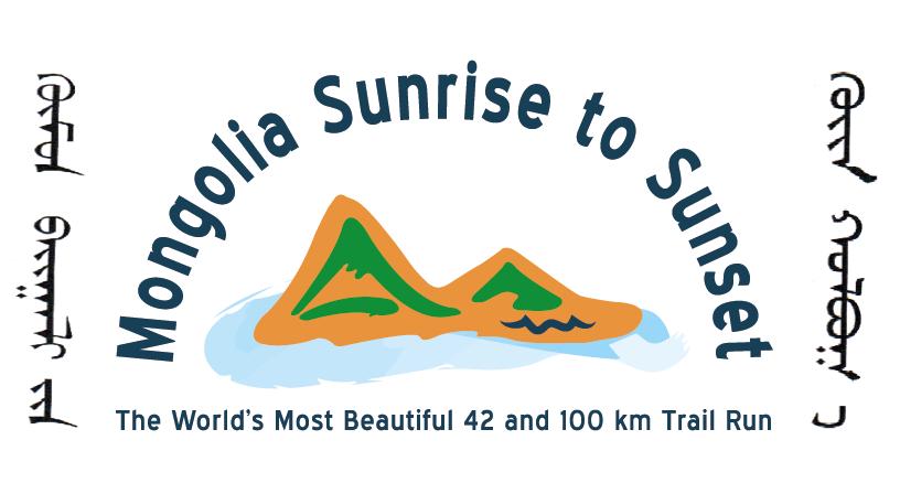 Mongolia Sunrise to Sunset 2018