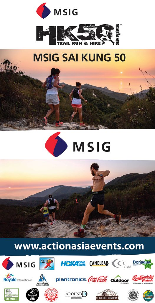 MSIG Sai Kung 50 2018