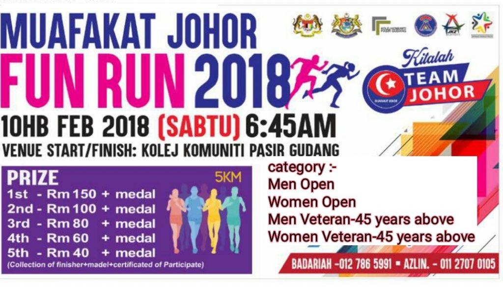 Muafakat Johor Fun Run 2018
