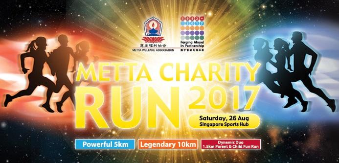 Metta Charity Run 2017