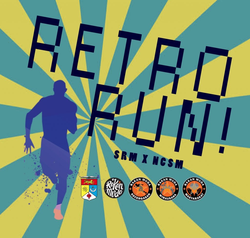 Retro Charity Run 2018