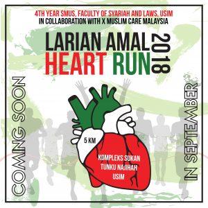 HEART RUN 2018